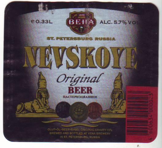 Этикетки алкогольных напитков.  Пиво.  Предыдующая.