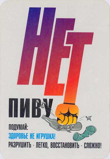 http://www.nubo.ru/pavel_egorov/calendar/y2004_141.jpg