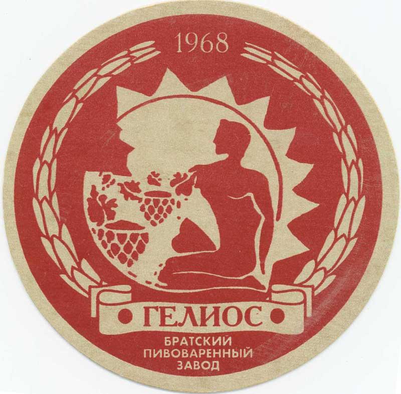 полезна пивной завод иркутск вакансии принесла справку