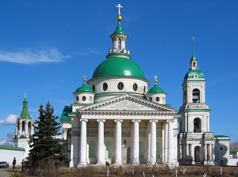 Золотое кольцо.  900igr.net.  Ростов Великий.  Картинка 84.