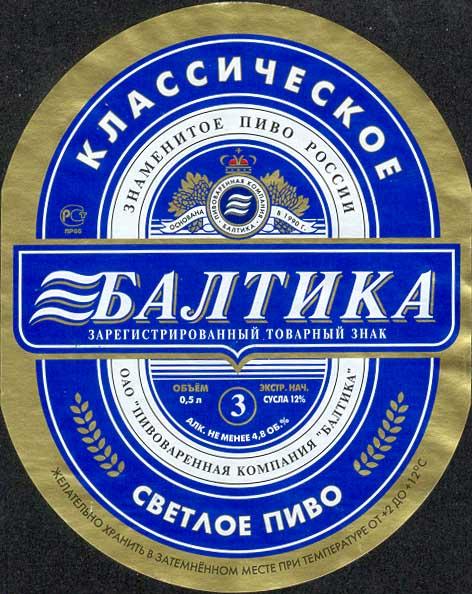 """Дом профсоюзов может остаться недостроенным, - """"Українські новини"""" - Цензор.НЕТ 4937"""
