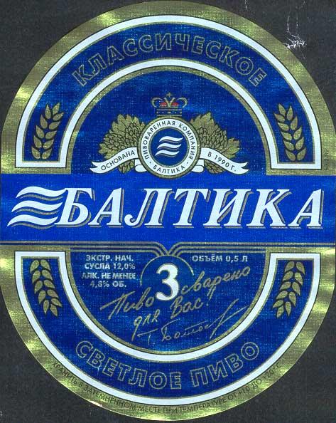 http://www.nubo.ru/pavel_egorov/russian/rba0320.jpg